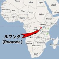 081021rwanda2
