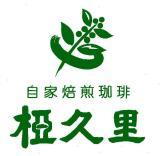 漢字ロゴ圧縮版
