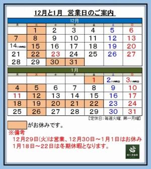 2015.12 (713x800) (570x640)